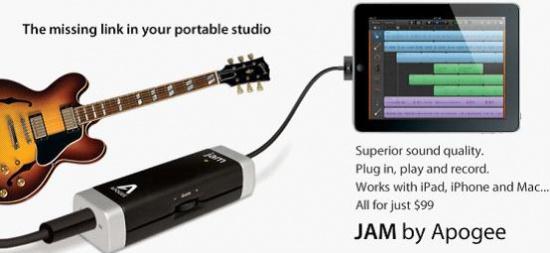 Apogee JAM 吉他专用音频接口评测
