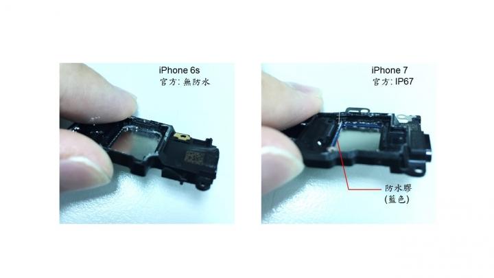 iPhone 6s & 7 喇叭拆解